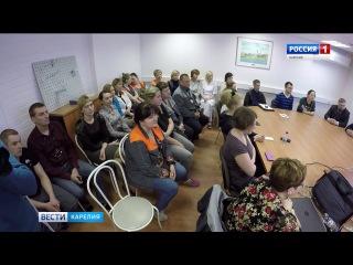 Артур Парфенчиков посетил Костомукшу