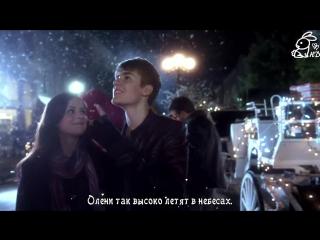 Justin Bieber – Mistletoe (рус.саб)