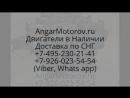 ГБЦ Киа Опирус Соренто 3.8 G6DA Головка Блока Цилиндров Kia Opirus Sorento 3,8 Д