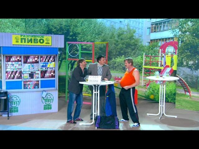 Комедийное шоу ПЕЛЬМЕНИ Худеем в тесте 1 часть HD