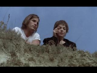 Я тебя люблю... я тебя тоже нет (Je t'aime moi non plus, 1976), режиссер Серж Генсбур