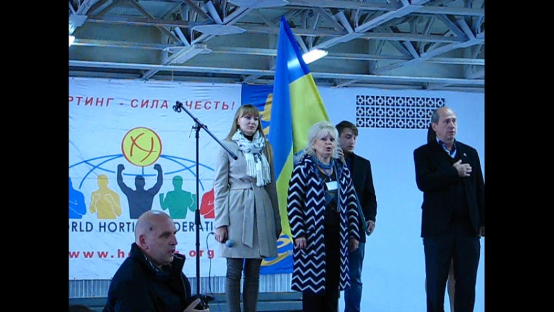 Міський фестиваль Патріотичний NON-STOP. Хортинг у Виставковому центрі Києва