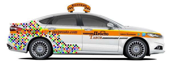 Работа в такси. Работа в такси. Навигация по записям.
