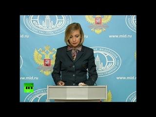 Захарова: Мы не контролируем Wikileaks, юристы RT должны разобраться в заявлениях штаба Клинтон