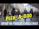 [KPOP IN PUBLIC CHALLENGE BRUSSELS] Red Velvet 레드벨벳 '피카부 (Peek-A-Boo)' Dance cover by Move Nation