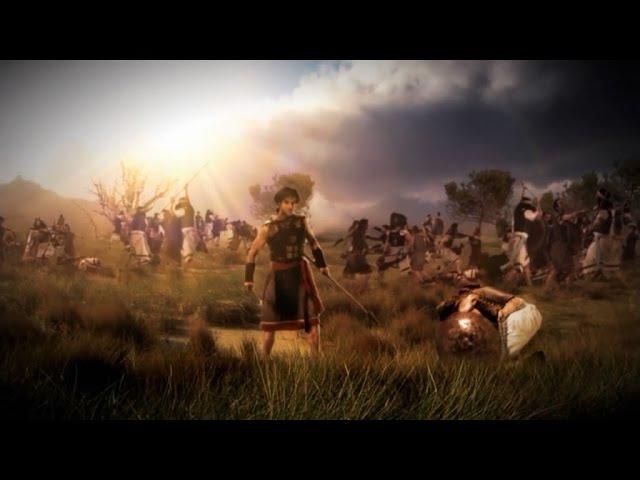Иисус Навин Эпическая схватка Великие сражения древности