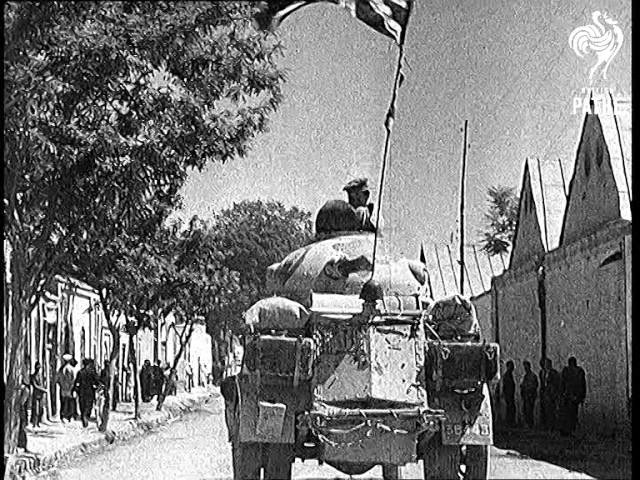 More News Pictures From Iran (1941)
