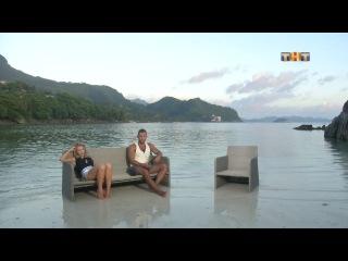 Программа Дом 2. Остров любви 1 сезон  524 выпуск   смотреть онлайн видео, бесплатно!