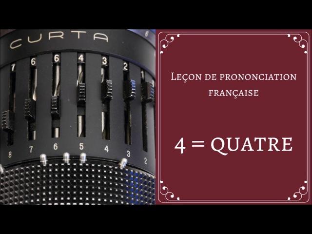 Leçon de prononciation française Les chiffres de 0 à 9