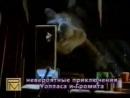 Реклама на VHS Шрек от Премьер Мультимедиа 2002