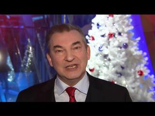 Видеопоздравление от президента Федерации хоккея России Владислава Третьяка, смотрим:
