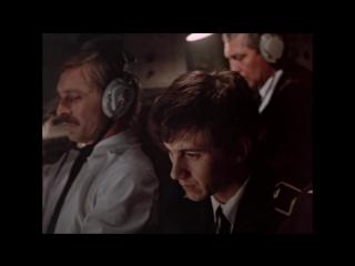 Размах крыльев (1986) - фильм-катастрофа, реж.  Геннадий Глаголев