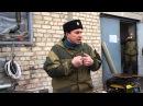 11.12.2014г. Евгений Ищенко: Порошенко - первый мудак истребляет мирное население. 7
