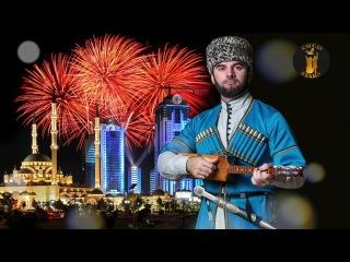 НОВАЯ ЧЕЧЕНСКАЯ ПЕСНЯ 2018! Ризавди Исмаилов  -  Албек 2018