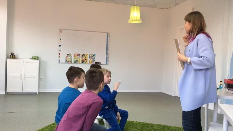 Методика I Love English, курс I Can Read, урок 4-2 часть 1 г.Новосибирск, школа LESKids