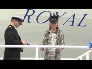Raw: Duchess Kate Formally Names Cruise Ship