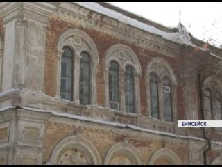 Реставрация в Енисейске: завершается восстановление одновременно шести объектов