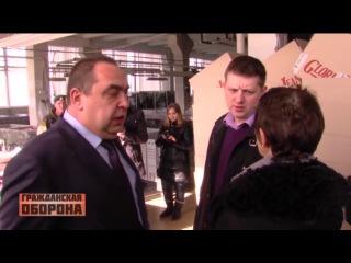 Шухер в Луганске: крысы сцепились на фоне мародерства - кто кого