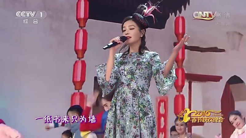 Чжао Вэй 赵薇 Vicki Zhao Маленький переулок 六尺巷