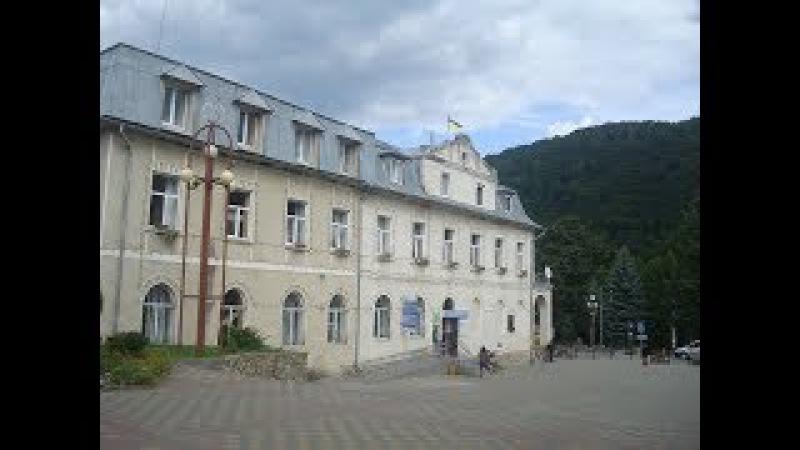 Ивано Франковская область Карпаты Город Яремче Ivano Frankivsk Oblast City Yaremche