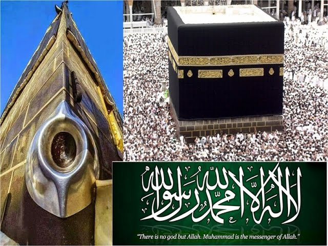 Jesus Gives a Strong Warning: Avoid the Islamic Mark and Islamic Image of Worship to a False God