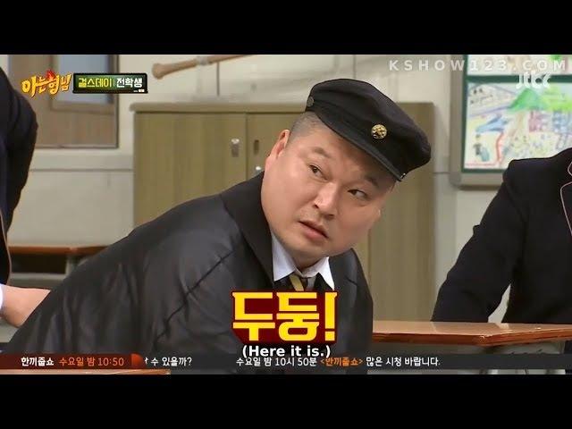 Knowing Bros Kang Hodong