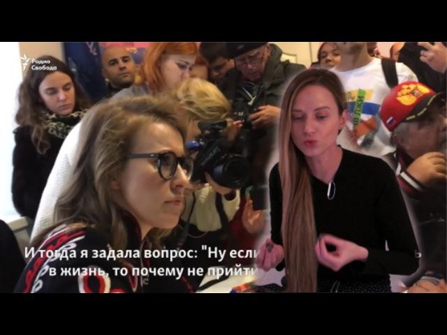 Электорат Собчак / светская беседа Соловьева с Красовским / страх и омерзение