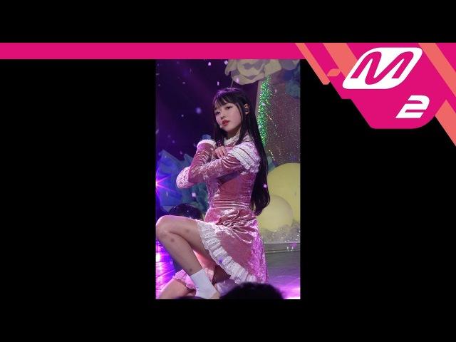 [MPD직캠] 오마이걸 유아 직캠 '비밀정원(Secret Garden)' (OH MY GIRL YOOA FanCam) | @MCOUNTDOWN_2018.1.11