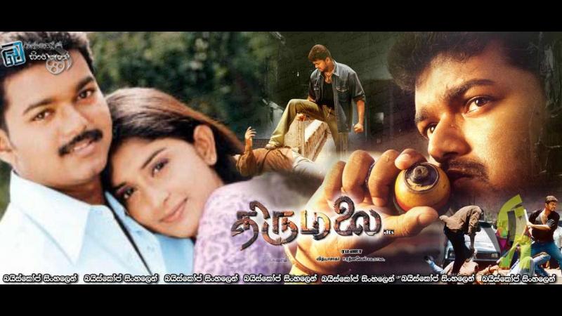 Новые песни Pudhiya Geethai 2003 субтитры
