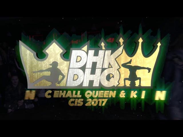 DANCEHALL QUEEN KING CIS 2017 DH ADDICT PRO 1 8 MASHA MAMONOVA vs JULIYAGO win