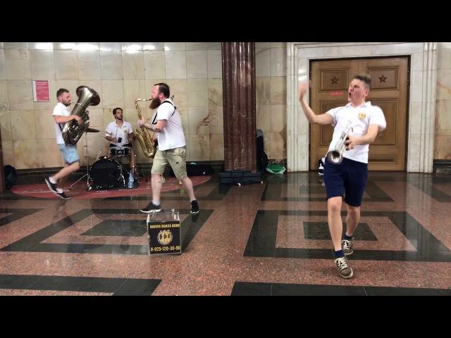Гр Ленинград - Рыба моей мечты (cover Духовой оркестр Brevis Brass Band) | Звуки Улиц 15