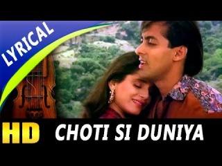 Choti Si Duniya Mohabbat Ki Hai With Lyrics |Udit Narayan, Sadhana Sargam|Ek Ladka Ek Ladki Songs