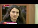 Законопроект о гражданском браке. 1 канал