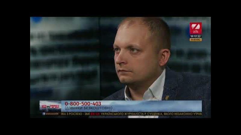 Мер Конотопа Артем Семеніхін про загрозу захоплення ZIKу: На Банковій остаточно пустилися берега