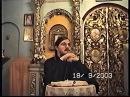 3 40 Евангелие согласно Ап Матфея о Даниил Сысоев