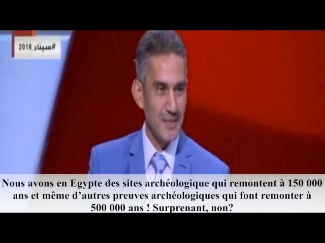 En Égypte des sites archéologiques remontent à 150 000 ans - Les langues se délient enfin!