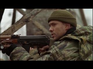 Десантура (2009). Бой в чеченском населенном пункте. Первая Чеченская