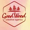 """Креативное агентство """"Good Wood"""""""