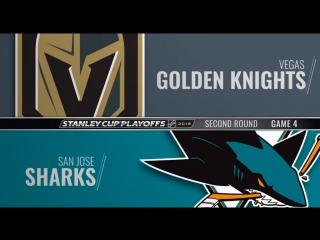 Stanley cup playoffs 2018 wc r2 game 4 vegas golden knights san jose sharks