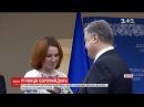 У Дніпрі Порошенко вручив Ордени За мужність 16 учасникам Революції Гідності