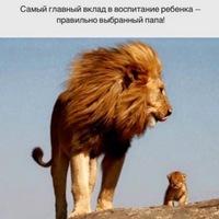 ИсмаилОздоев