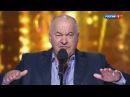 Короли смеха 🎄 Игорь Маменко. Новогодняя юмористическая программа Россия 1