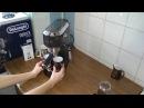 Кофеварка Delonghi 685 Готовим два эспрессо мой личный домашний вариант с пенкой одновременно