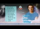 Sonu Nigam - Fele Asha Bhalobasha | Full Audio Album | Sangeeta