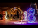 DJAndrey - New Year's mood Zima '18, 2018 Club Russian, Euro-House Mix Max HOUSE Bomb Max Tracks in the House
