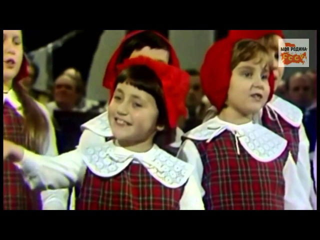 Лена Могучева БДХ ЦТ и ВР Песня Красной Шапочки 1978