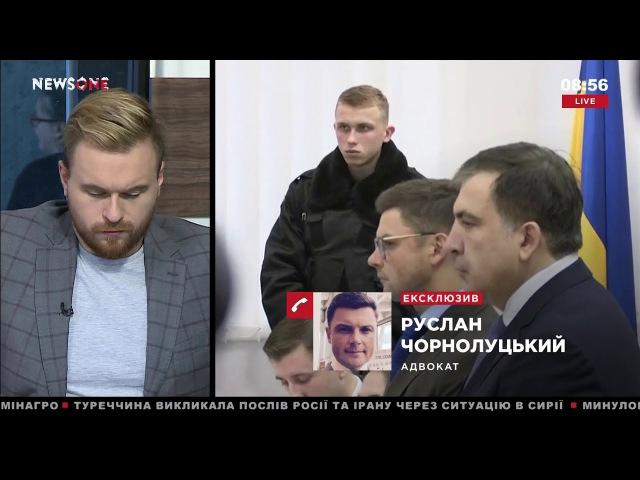 Чернолуцкий ГПУ в деле Саакашвили продлевает сроки чтобы зацепится хотя бы за что нибудь 10 01 18