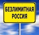 Личный фотоальбом Андрея Морзина