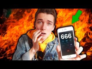 Жесть! 666 - Die Piss Kollekte - Бедняжку Annette Schwarz