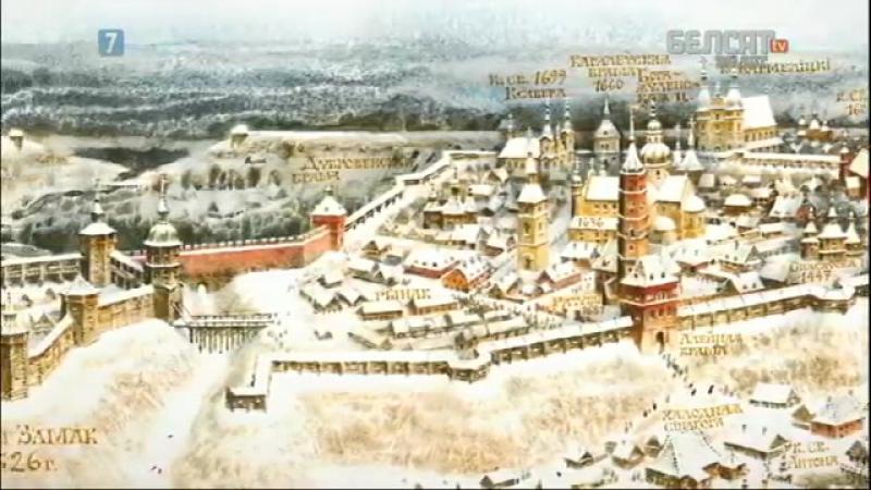 Магілёўскае праваслаўнае барока